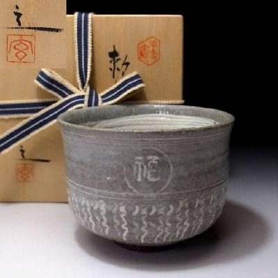 RH4: Vintage Japanese Mishima style Tea Bowl of Kyo Ware with Signed wooden box