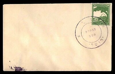 Palestine 3 Green Issue Commercial Sealed Cover
