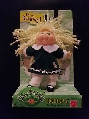 Cabbage Patch Kids I'm a Beanbag Holiday Bean Bag girl rebecca naomi