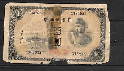 JAPAN #42a AG CIRC 1930 100 YEN OLD BANKNOTE PAPER MONEY CURRENCY BILL NOTE