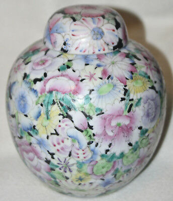 Chinese Late 19th Century Millefleurs Design  White Ground Porcelain Ginger Jar