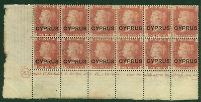 SG 2 Cyprus 1880 GB 1d red plate 218, overprinted 'Cyprus', lower left corner...