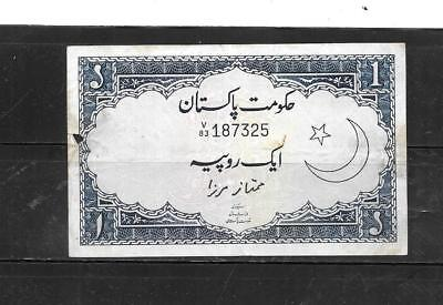Pakistan #8 1951 Rupee Good Circ Old Banknote Paper Money Currency Bill Note