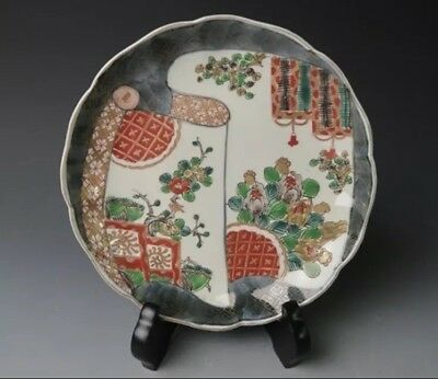 Ko Imari Japan Edo 1700-1800s Red Gold etc Pomegranates WindShields Plate(s)