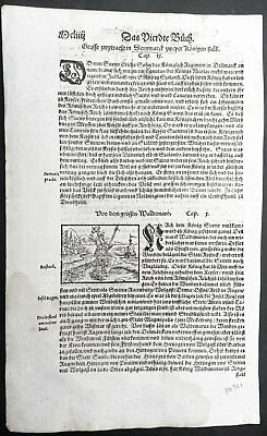 1574 S. Munster Antique Print Engravings to Text - King Valdemar t Great Denmark