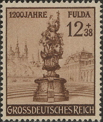 Stamp Germany Mi 886 Sc B270 WWII 3rd Reich War Palace City Fulda Palace MNG