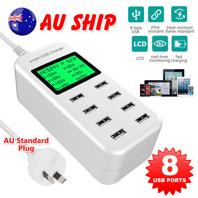 8 port USB Desktop Charger 5V/8A LCD Multi Smart Fast Charging Station AU