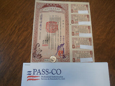""" Option"" for Rare China chinese 1947 farmer 500,000 dollar bond w/ Pass-Co READ"