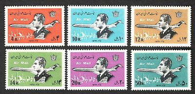 Middle East Persia Sc C 91 96 MINT NEVER