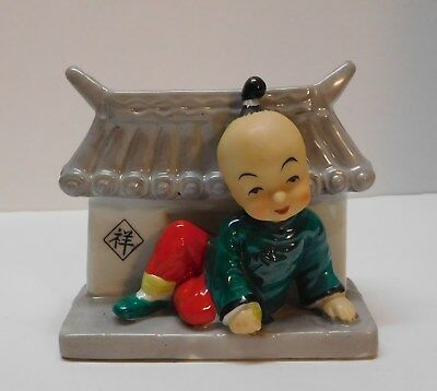 Asian Child Small Planter Japanese Writing Symbols Original Napco Tag Vintage