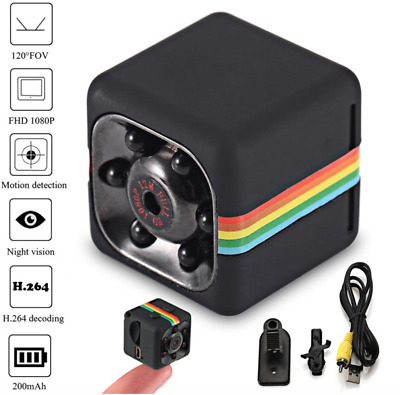 COP CAM Security Camera Motion Detection  Card Night Vision Recorder