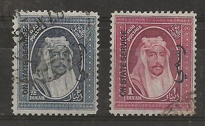 Iraq  Sg 0170/71  Top Values Of The 1932 (May) Officials Set   Fine Used