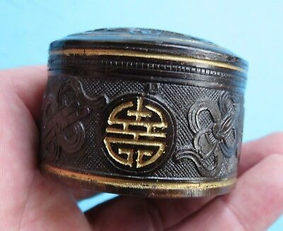 Antique Chinese Round Carved Wooden Lidded Box With Gold Decoration