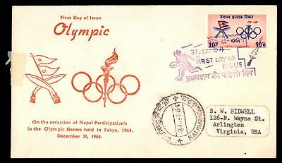 OLYMPIC GAMES IN TOKYO 10p ISSUE 1964 RED CACHET ON UNSEALED FDC