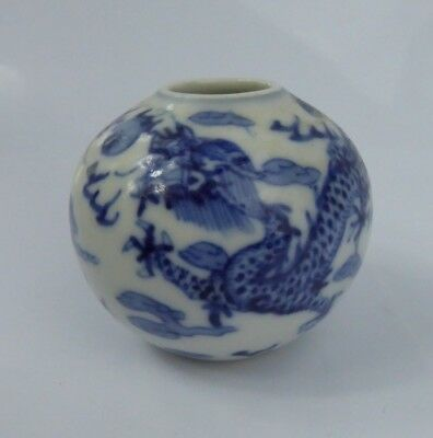 Chinese Antique Porcelain Scholars Brush Washer Water Pot Dragons Yongzheng Mark