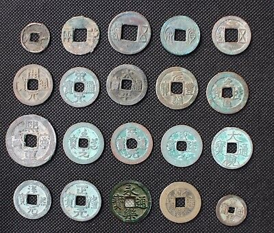 Collection of 20 Ancient Chinese Coins (BC221-1911AD)