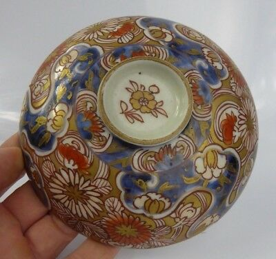 Japanese Antique Imari Porcelain Footed Dish Bowl 18th century - Edo Period Fine