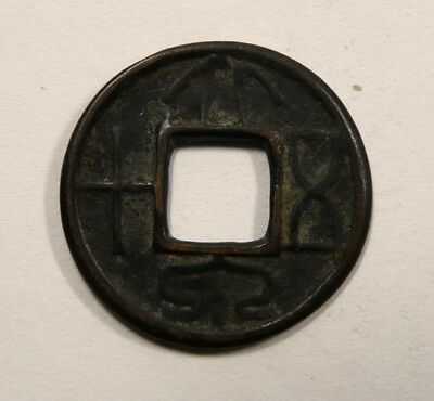 Ancient China Han Dynasty Wang Mang Ta Chuan 50 Cash 7 AD Scj#120 VERY SCARCE