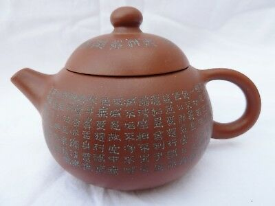 Triple Signed Chinese Yixing Teapot with Calligraphy NO RESERVE.