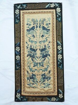 Antique Chinese Silk Embroidery Embroidered Textile Panel Rank Badge No1.