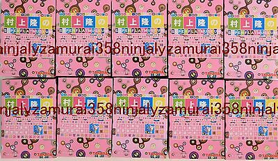 Takashi Murakami Super Flat Museum LA ED full set of 10 Los Angeles edition
