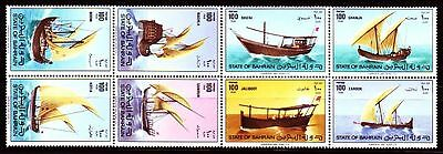 Bahrain 1979 ** Mi.284/91 Zdr. Schiffe Boote Ships Dhows