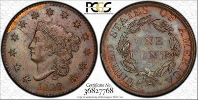 Rare And Desirable 1823 PCGS MS63BN Private Restrike Large Cent (ec1804)