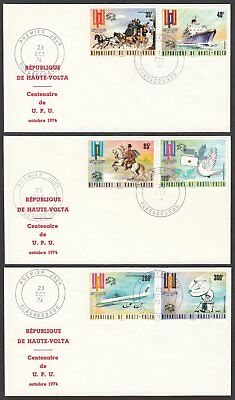 Upper Volta, 1974 U.P.U. Set on 3 FDC's. Ouagadougou CDS Cancel. SCARCE