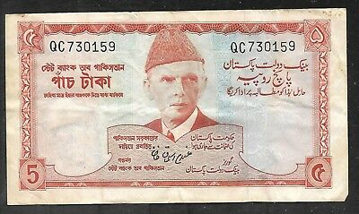 Pakistan - 5 Rupees Note - 1973 - P20a - aVF