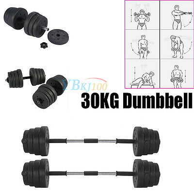 20KG/30KG Dumbbell Set Weight Training Lifting Gym Fitness Workout Barbell Bar