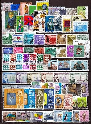MIDDLE EAST COMMEMORATIVES  (ref 14) USED