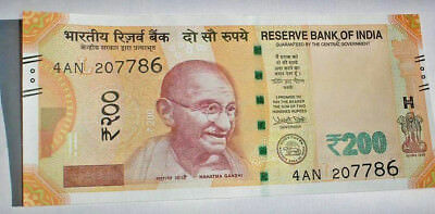 786 LAST DIGIT ISLAMIC LUCKY HOLY NUMBER 200 Rupee BANK NICE NOTE (FOR GOOD  LUCK