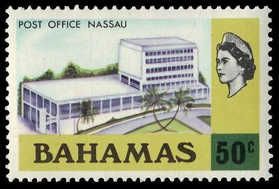 "BAHAMAS 327 (SG373) - Nassau Post Office ""1971 Printing"" (pf37842)"
