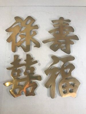 Vintage Brass Chinese Character Trivets, Wall Plaques, Joy Prosperity Luck Life