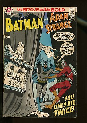 Brave And The Bold #90 Fine+ 5.5 Batman / Adam Strange 1970 Dc Comics