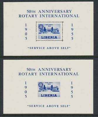 """LIBERIA 1955 ROTARY 50th ANNIVERSARY """"IMPERF+PERF SHEETS"""" VF NH (SEE BELOW)"""