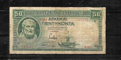 GREECE GREEK #107a 1939 50 DRACHMAI VG CIRC OLD WWII BANKNOTE PAPER MONEY NOTE