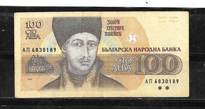 BULGARIA #102a VG CIRC 100 LEV 1991 OLD BANKNOTE PAPER MONEY CURRENCY BILL NOTE