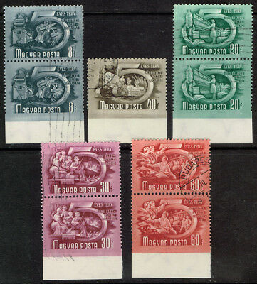 Hungary Scott#871//877 Used With Major Printing Errors