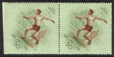 Hungary Scott#1060 Mint Never Hinged Pair With Major Printing Errors