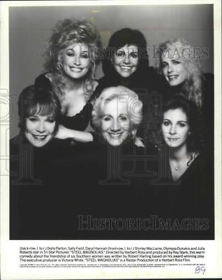 "1989 Press Photo Cast of the movie ""Steel Magnolias"" - mjx29656"