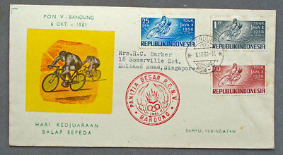 Indonesia: 6 Oct 1961 - Cycling - First Day Cover (#1)