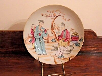 Antique 18Th Century Hand Painted Famille Rose/verde Antique Oriental Bowl A/f