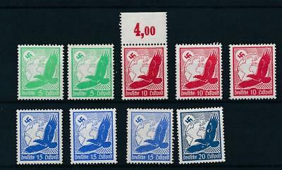 [123747] Germany 1934 Airmail good lot of stamps very fine MNH