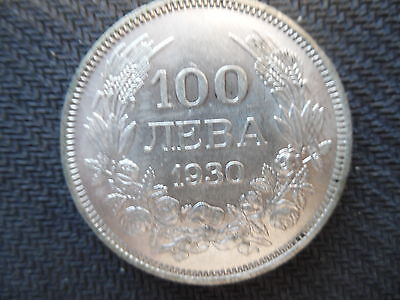 Bulgaria 1930 100 Leba KM 43.High grade
