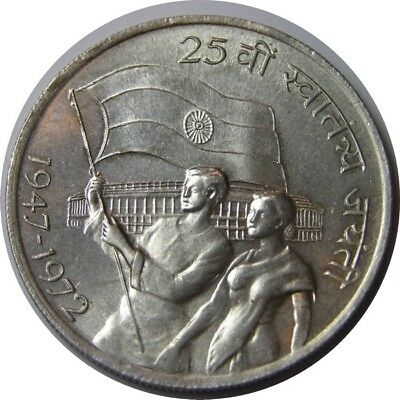 elf India 10 Rupees 1972 (B) Silver Flag Man Woman