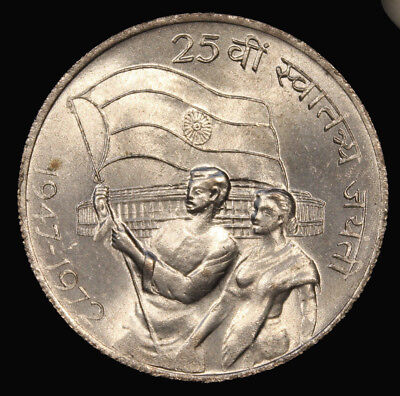 1972 India Silver 10 Rupee .. Anniversary of Independence