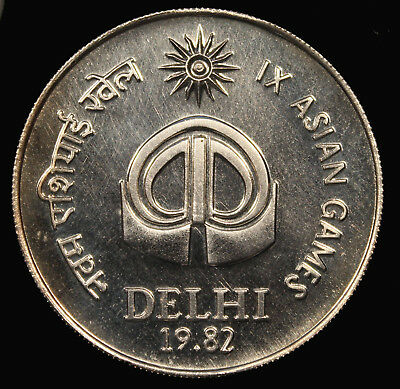 1982 India Silver 100 Rupees ... lX Asian Games