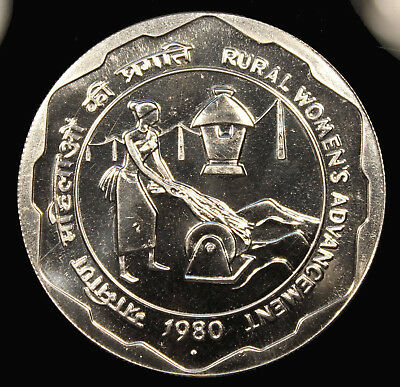 1980 India Silver 100 Rupees ... Rural Women's Advancement