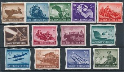 [99550] Germany 1944 good set Very Fine MNH stamps